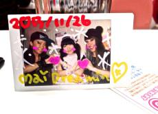 Go on a Wild and Kawaii Maid Cafe Tour in Akihabara!