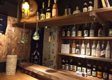 Have fun and drink with locals at a bar in Kumamoto!