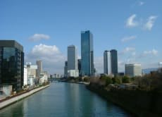 Receive Business Consultation & Legal Advice in Osaka