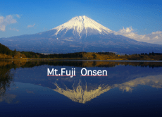 Enjoy Professional Onsen (Hot Spring) Concierge Service