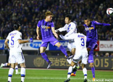Watch an exciting football game in Nagoya, Osaka or Kyoto!