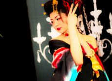 Experience Exotic Oiran Dressup with Photoshoot, Nagoya