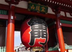 Walk around the finest parts of Asakusa district, Tokyo