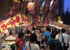Participate in Endoji Shotengai Tanabata Festival with Stay