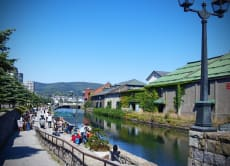 Enjoy an Introduction Tour to Otaru, Hokkaido