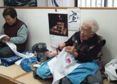 Take a Tie Dyeing Tour in Arimatsu, near Nagoya