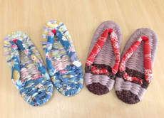 Make Japanese sandals in historical castle town Iwamura