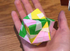 Enjoy an Origami Crafting Lesson in Nagoya
