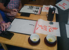 Create an original work of Japanese calligraphy (shodo)