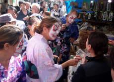 Tour Tsukiji Fish Market in Kabuki Makeup!