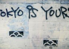 Discover hidden streets on a Tokyo Graffiti Photo Tour