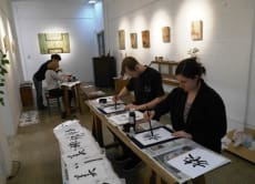 Take part in a Japanese Calligraphy Workshop