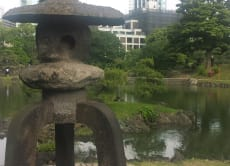 Stroll Kyu-Shiba Rikyu Gardens & Visit Tokyo Tower!