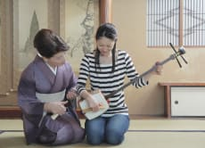 Experience playing the Shamisen and play Ozashiki Games!