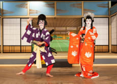 Experience dressing up as a kabuki actor in Gifu