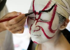 Experience the unique make-up of kabuki actors in Gifu