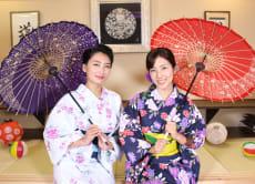 Try Yukata, Anime Cosplay and Shodo Origami Workshop, Tokyo
