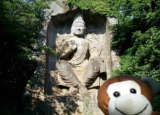Hike a mountain with a Large Buddha & explore a Sacred Cave!