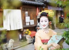 Book an exclusive private dinner with a maiko in Kyoto