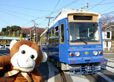 Explore Retro Tokyo by Riding on the City's only Street Car!