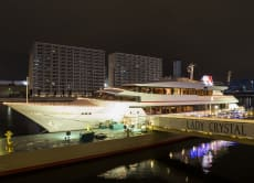 Celebrate the New Year's countdown in a cruise in Tokyo Bay