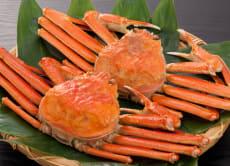 Reserve Kitafuku Michelin 1-star Crab Restaurant in Tokyo