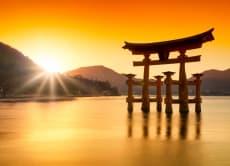 Explore Hiroshima & Miyajima by Shinkansen from Kyoto!