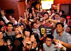 Enjoy Tokyo's Night Life with a Tokyo Pub Crawl
