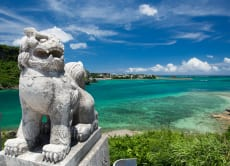 See all the best historical sites of Naha, Okinawa