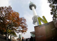 30% OFF N Seoul Tower (Namsan Tower) Instant E-tickets