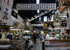Shop at Tsukiji & Learn to Cook Japanese Tempura