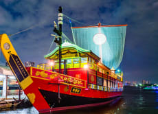 Enjoy Tokyo Bay Cruise with a Traditional Entertainment Show