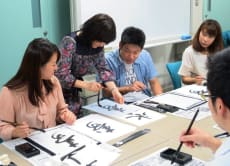 Japanese Calligraphy Experience at a tatami room, Tokyo