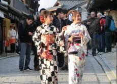 Kimono rental services in central Kyoto