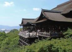 Dress like a ninja and explore beautiful Higashiyama, Kyoto!