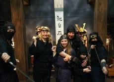 忍者學園: 學習五種秘傳忍術