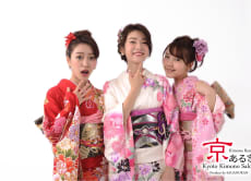 Wear colorful Japanese Furisode kimono in Kyoto!