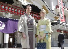 Take a mini Tokyo tour in silk kimono with a certified guide
