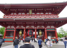 Asakusa Half Day Walking Tour and Japanese Cooking Class