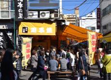 Visit Tokyo's Tsukiji Market on a Private Tour