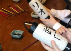 Ride a tram & make Japanese traditional handicrafts in Tokyo