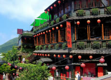Jiufen and Pingxi Day Trip