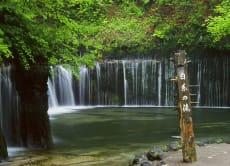 Karuizawa & Asama Highland golden course tour