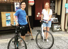 Explore Northwest Kyoto on Cross bikes with a guide!