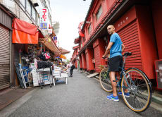 Enjoy Cultural and Historical Cycling Tour in Tokyo