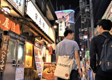 Go Bar Hopping at Japanese Local Traverns in Tokyo