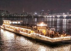 10% OFF Han River E-Land Ferry Cruise