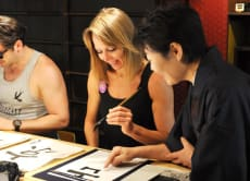 Experience Japanese Calligraphy in Kyoto