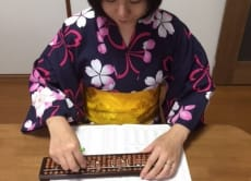 Take an introductory lesson about Soroban abacus in Nara