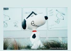 10% OFF Snoopy Museum Tokyo in Roppongi Instant E-Tickets